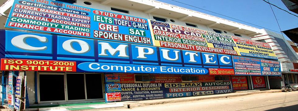 Best Biggest Computer Training Institute In Dwarka Najafgarh Janakpuri